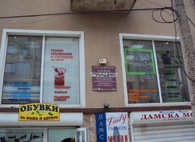 Koзметичен център Грация