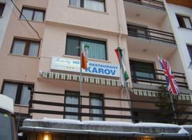 Хотел-ресторант Каров***