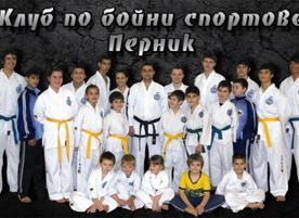 Клуб по бойни спортове