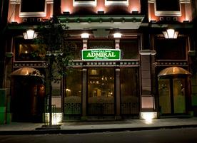 Пиано бар Адмирал