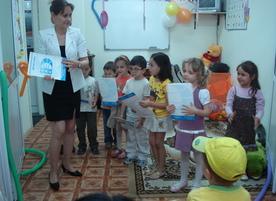 Образователен център Десислава
