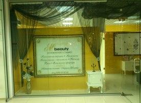 Козметично студио М Beauty