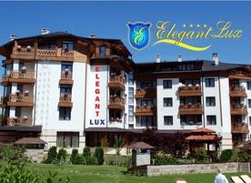 Хотел Елегант Лукс