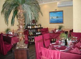 Ресторант Евъргрийн
