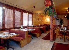 Китайски ресторант Пекин