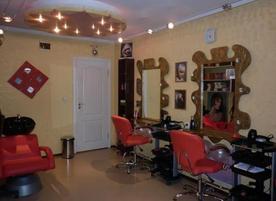 Салон за красота Ami Boue