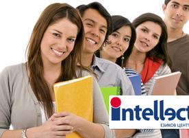 Училища Интелект