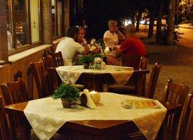 Ресторант Далия