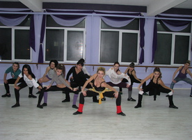 Dance studio Impulse