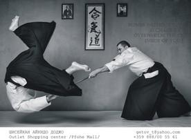 Център за бойни изкуства и двигателна култура