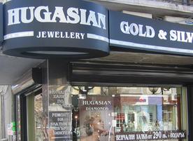 Магазини Hugasian