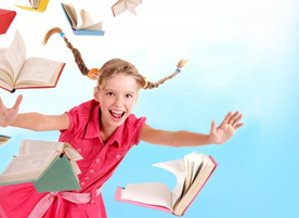 Детска занималня Знание