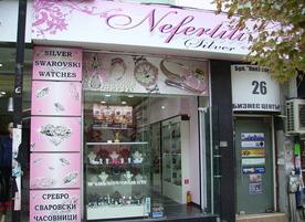 Магазин Nefertiti Silver