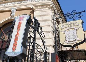 Хотел Seven Hills, Пловдив