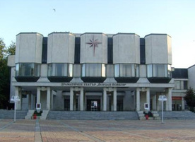 Драматичен театър Йордан Йовков