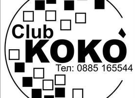 Club Коко
