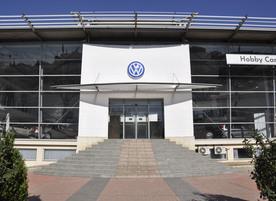 Volkswagen Хоби-Кар