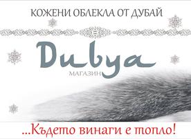 Магазин Dubya