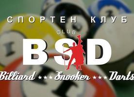 Клуб BSD
