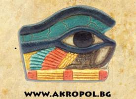 Новият Акропол