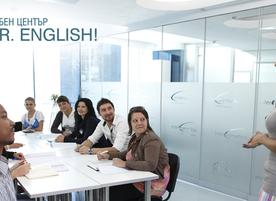 Учебен център Mr. English
