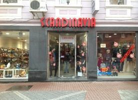 Магазин Scandinavia