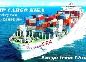VIP Карго Кика