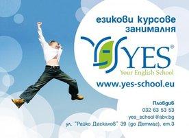 Учебен център YES
