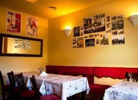 Ресторант Вагабонт
