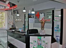 Медико-дентален център Sana