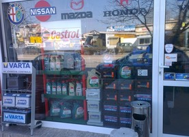 Магазин за авточасти Avto GT