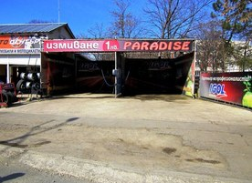 Автомивка Paradise
