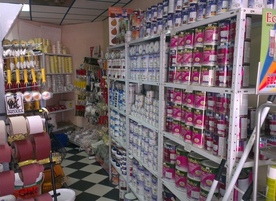 Магазин за бои и строителни материали Колор 77