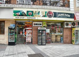 Магазини Кореком