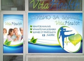 Студио за здраве Витахелт