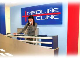 Болница Медлайн