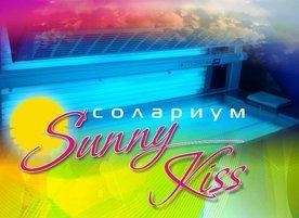 Соларно студио Sunny kiss