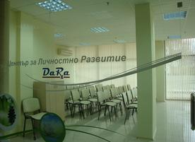 Център за бременни жени