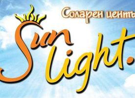 Соларен център Sun Light