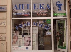 Аптека Регина