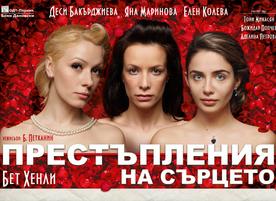 """Театър """"Боян Дановски"""""""