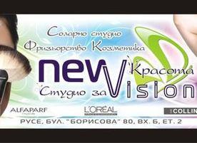 Студио за красота New Vision