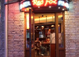 Ресторант Ред Фокс