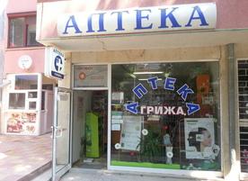 Аптеки Грижа