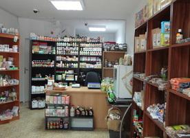 Магазин за Здраве