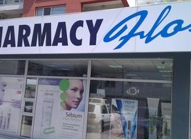 Аптека Flos