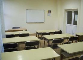Център за професионално обучение Юкоми
