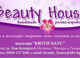 Бутик Beauty House