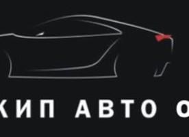 Магазин за авточасти Екип Авто