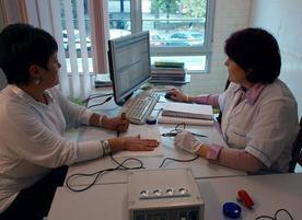 Кабинет по енергоинформационна медицина Формула Здраве